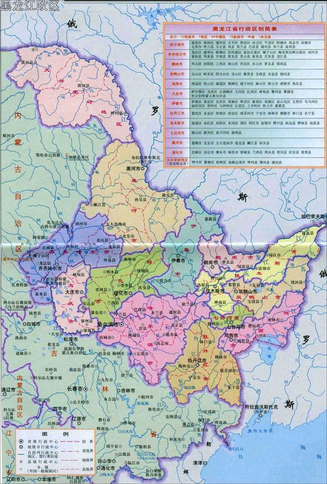 广州市地图全图高清版图片展示_广州市地图全图高   中国卫星地图2013