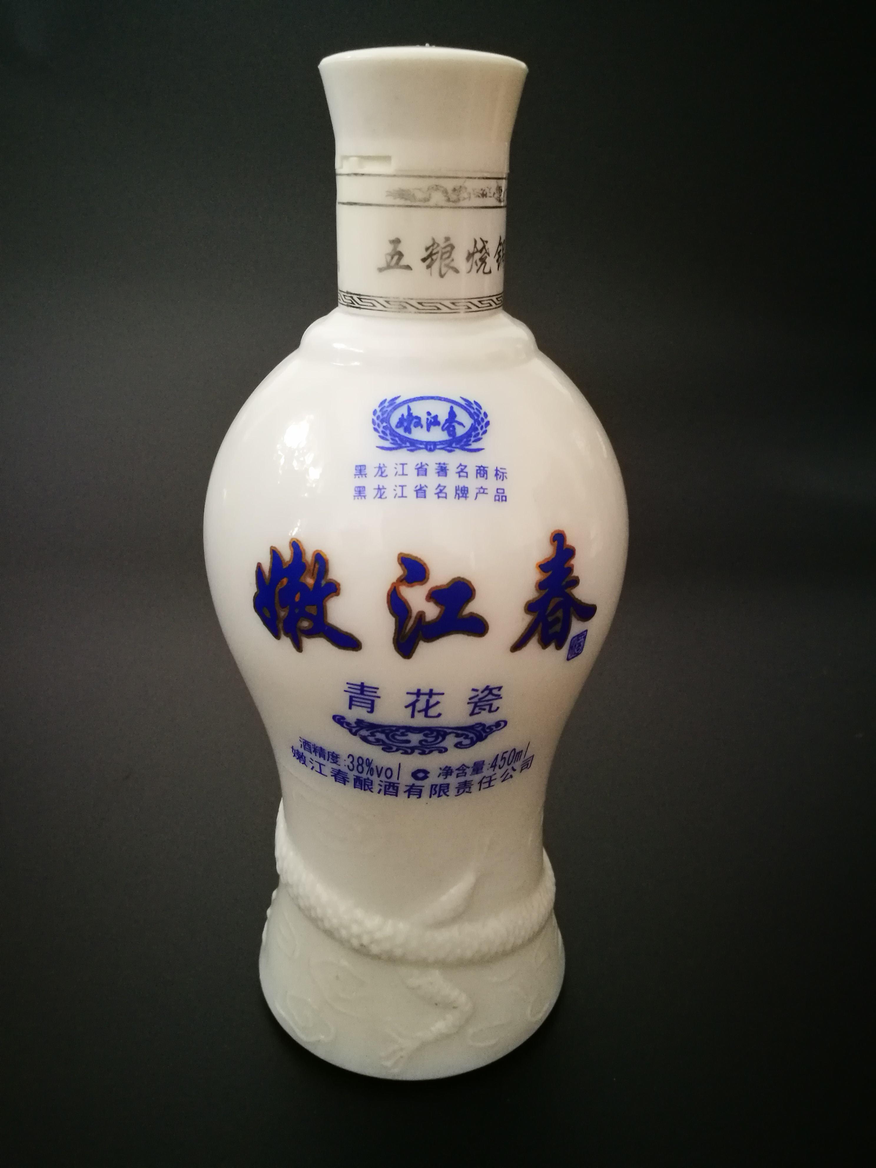 嫩江春青花瓷
