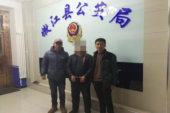 嫩江县公安局抓获一名网上逃犯!